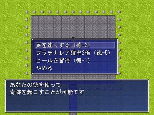 トリアージ勇者 Game Screen Shot2