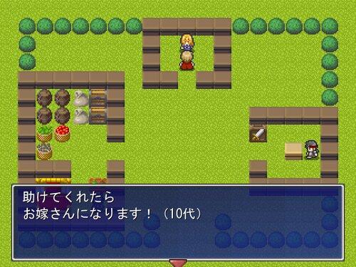 トリアージ勇者 Game Screen Shot4