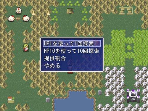 トリアージ勇者 Game Screen Shot5