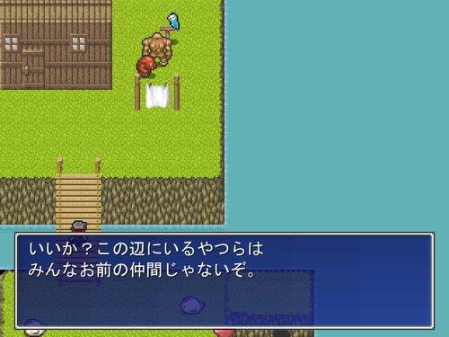 肉 Game Screen Shot