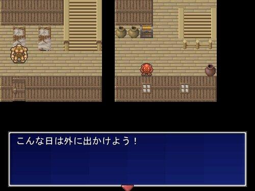 肉 Game Screen Shot2