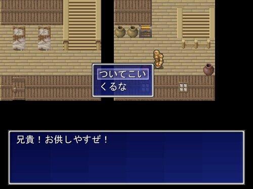 肉 Game Screen Shot4