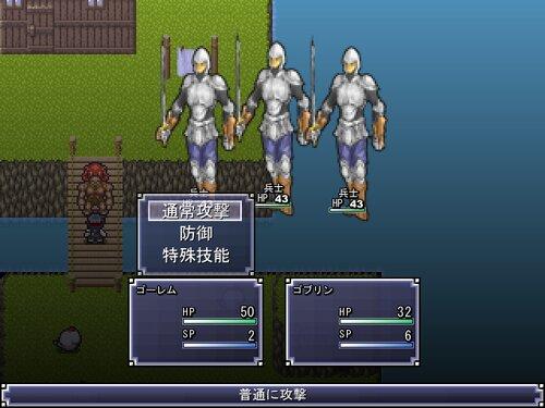肉 Game Screen Shots