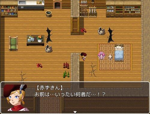 赫ずきんちゃん Game Screen Shot