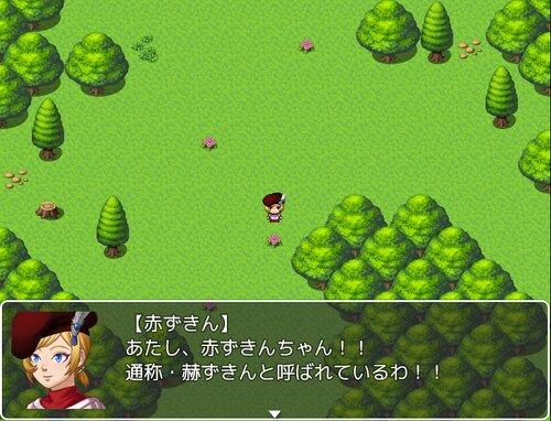赫ずきんちゃん Game Screen Shot2
