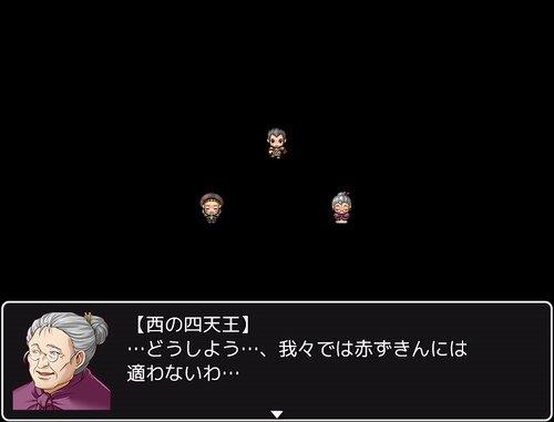 赫ずきんちゃん Game Screen Shot3