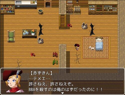 赫ずきんちゃん Game Screen Shot4