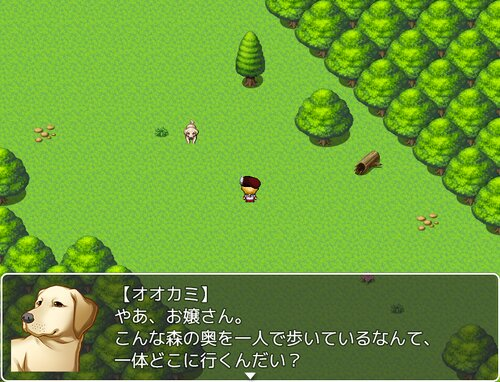 赫ずきんちゃん Game Screen Shots
