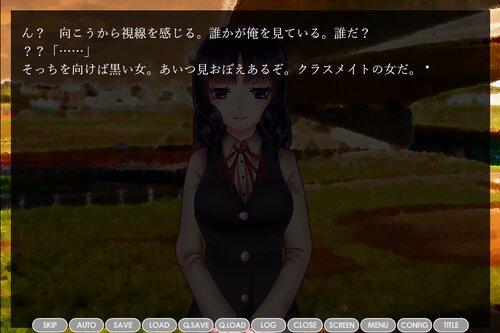 須賀ルフは血と妖艶が似合いすぎていた。【体験版】 Game Screen Shot2