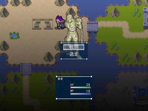 Envy-Arcade- Game Screen Shot1