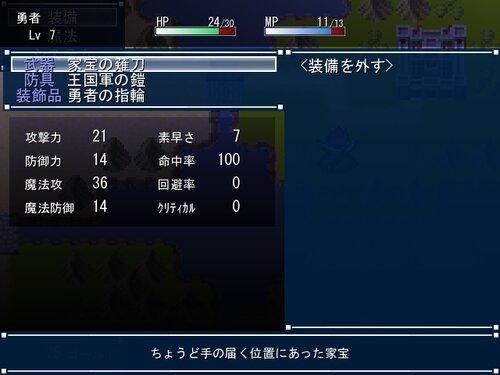 Envy-Arcade- Game Screen Shot2