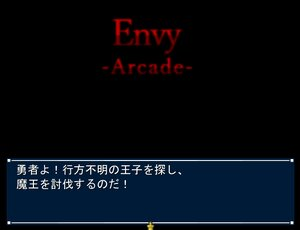 Envy-Arcade- Screenshot
