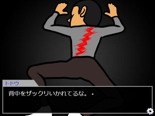都道府県を覚えたいから-北海道・東北地方編- Game Screen Shot4