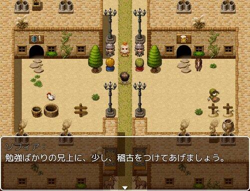 エナルサーガ Game Screen Shot