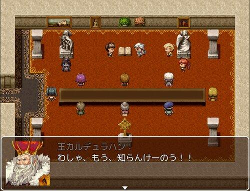 エナルサーガ Game Screen Shot2