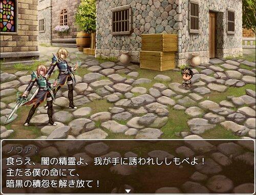エナルサーガ Game Screen Shot3