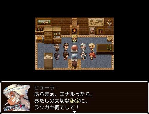 エナルサーガ Game Screen Shot4