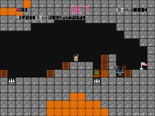 洞窟救出作戦~博士を助けなきゃ~ Game Screen Shot