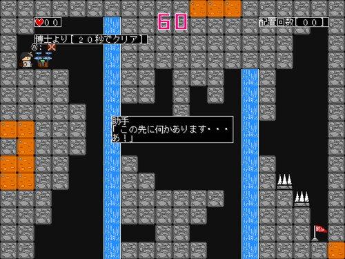 洞窟救出作戦~博士を助けなきゃ~ Game Screen Shot2