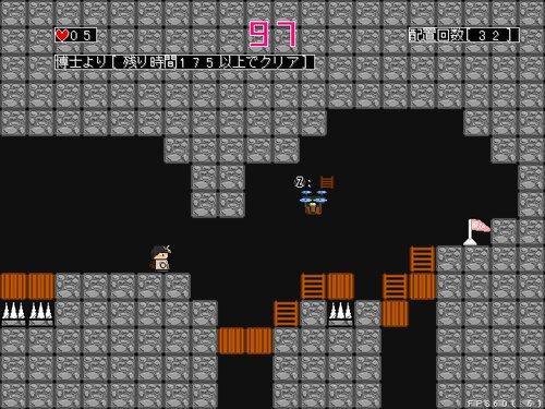 洞窟救出作戦~博士を助けなきゃ~ Game Screen Shot3