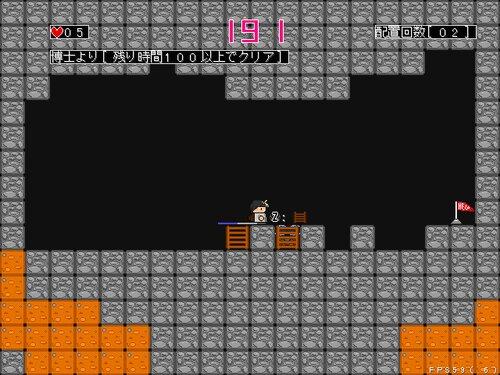 洞窟救出作戦~博士を助けなきゃ~ Game Screen Shot4