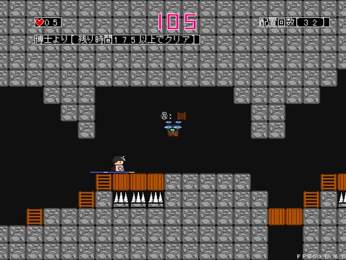 洞窟救出作戦~博士を助けなきゃ~ Game Screen Shot5