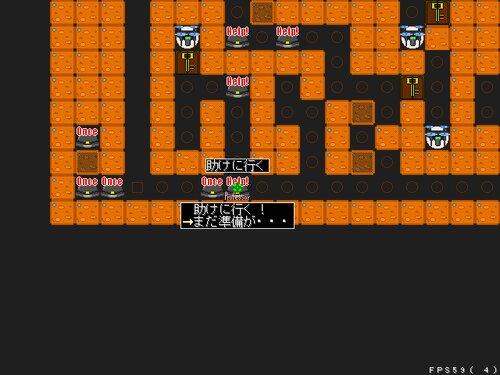 洞窟救出作戦~博士を助けなきゃ~ Game Screen Shots