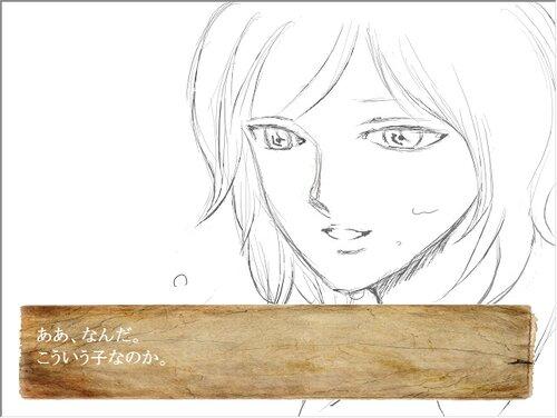 ふたつの瞳 Game Screen Shot2