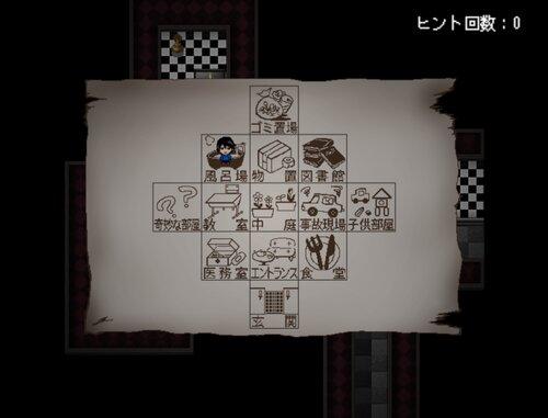 【謎解き×ピクロス】ピクロスの館 Game Screen Shot5