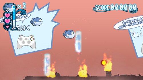 水をはくふぐのゲーム Game Screen Shot2