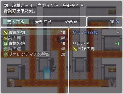 DEFAULT RPG そしてニートへ Game Screen Shot3