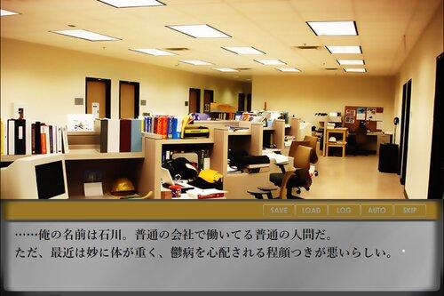 雨音の帰り道 Game Screen Shot3