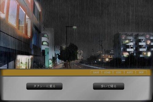 雨音の帰り道 Game Screen Shot4