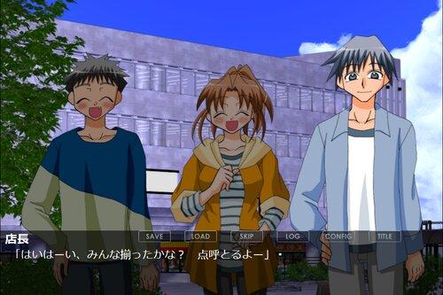 わん~そうだ、温泉へ行こう!!~ Game Screen Shot2