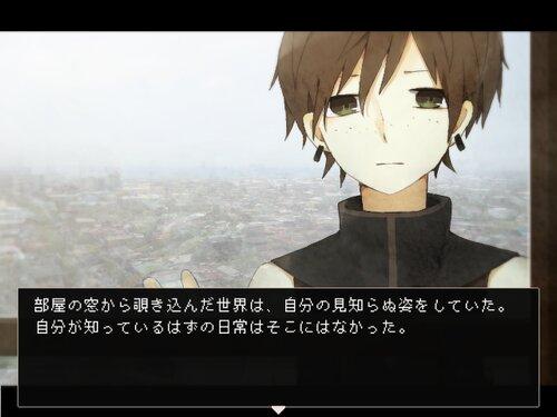UTOPIACHE Game Screen Shot
