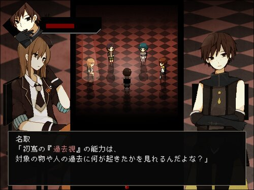 UTOPIACHE Game Screen Shot5
