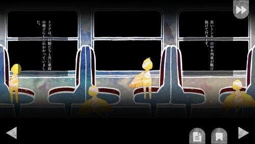 かなりあは唄わず Game Screen Shot3
