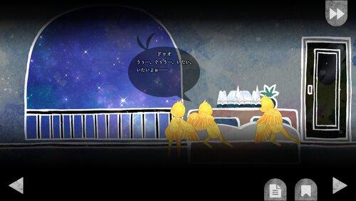 かなりあは唄わず Game Screen Shot4
