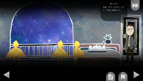 かなりあは唄わず Game Screen Shots