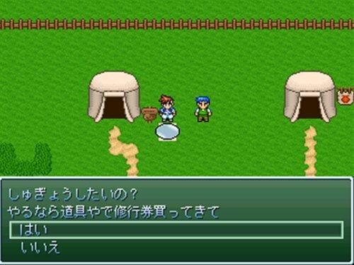 モンスターバトル 第1章 Game Screen Shot
