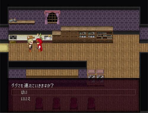 HauntedHouse Game Screen Shot2