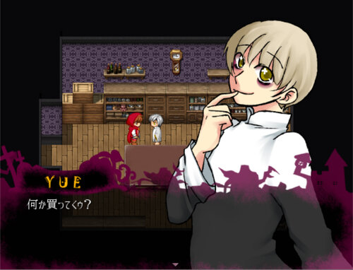 HauntedHouse Game Screen Shot3
