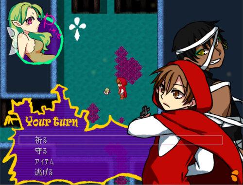 HauntedHouse Game Screen Shot5