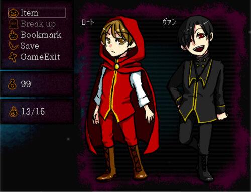 HauntedHouse Game Screen Shots