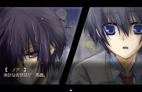 シロクロユウシャ Yukiha Game Screen Shot