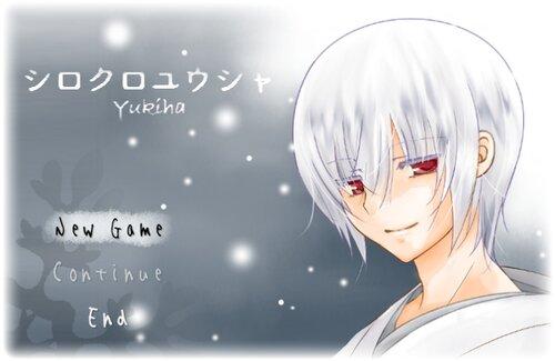 シロクロユウシャ Yukiha Game Screen Shots