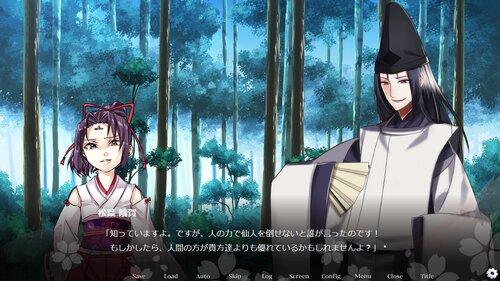 仙年六花 ─引き継がれし想い─ (DL版) Game Screen Shot2