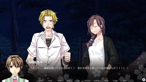 仙年六花 ─引き継がれし想い─ (DL版) Game Screen Shot3