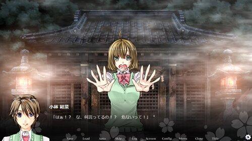 仙年六花 ─引き継がれし想い─ (DL版) Game Screen Shot5