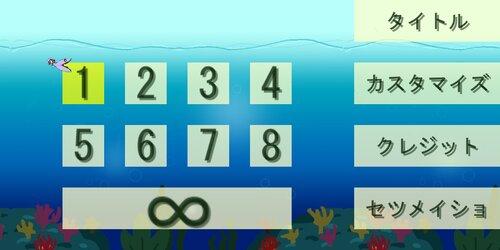 Quistella Game Screen Shot3